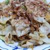 9月24日(月)かろうじて入れた「焼鳥やっちゃん」と、絶品の新潟産枝豆。