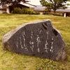 万葉歌碑を訪ねて(その149)―奈良県高市郡明日香村 万葉文化館(3)―
