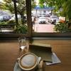 コーヒーを飲みながら考えよう!