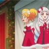 白銀リリィと冬とクリスマス