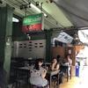 【イーサンロットテッド】バンコク中級者以上にお勧めするタイ東北料理はリピートしたくなる汚いけど旨い店