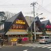 【世田谷シリーズ】コーヒー屋でカツを喰らう! 駒沢公園コメダ珈琲店行ってみた