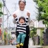 5月5日は「こどもの日」~子どものためにもジイジ・バアバに電話しよう!