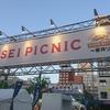 GASTRO 29 ORGANIC(ソウセイ ピクニック内)/ 創成川公園 狸二条広場(札幌市中央区南3条東1丁目)