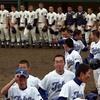 高校球児の素顔を追う、私の見た高校野球(その55)