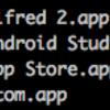 Macでディレクトリ一覧の容量を表示する