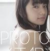 【注目女優】小松菜奈は、実写版『バクマン。』のヒロインをどう演じるのか
