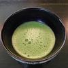 お薄茶の香り チャノキ 新宿御苑