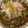 【札幌グルメ】スープカレー〈マジックスパイス〉