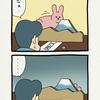 スキウサギ「セット」