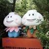 上海plu苏(Su)企画<2>约会的一天