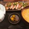 新宿の小滝橋通りの海人食堂のカツオのたたき定食と豚汁が安くておいしい✨️