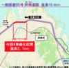 徳島県 一般国道55号 阿南道路の4車線化完了区間が開通