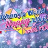 Johnny's World Happy LIVE with YOU 有料版在宅レポ