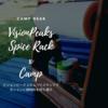 キャンプで使う調味料の持ち運びにコレはどう?オシャレなビジョンピークス 木製スパイスラック