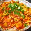 食費も体重も減らすダイエット海老チリの作り方