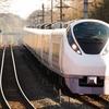 JR東日本の在来線特急列車でお得な旅