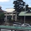 目黒の大鳥神社に行ってきました