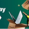 Amazonサイバーマンデー2日目はDellのパソコンやロジクールの周辺機器、炊飯器・掃除機など続々とタイムセールに!