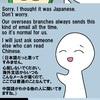 【漫画】こんな日本語あったけ?フィリピン現地採用のカオスな職場