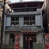 ベアードブルーイング  馬車道タップルーム -ビールをめぐる冒険 横浜編①-