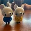 〜ネズミのチュッチュを求めてヤマシロヤ〜