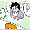 幼稚園参観前編:ちょっとホラーな鬼のお面