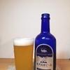 銀河高原ビール 岩手産、小麦のビール ビールの感想43