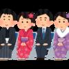 成人の日です。新横浜に集まって、横浜市歌を歌いましょう