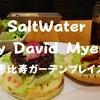 【恵比寿ランチ】グラススクエア「SaltWaterby(ソルトウォーター)David Myers」絶品アボガドチーズバーガー!