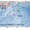 2017年08月29日 18時28分 房総半島南方沖でM3.0の地震