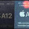 2020年 iPhone周辺の「独占」が崩れていく? ②「Aチップ」