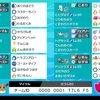 【レート1801】ガラルビギニング 使用パーティ