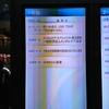 ゆいかおりLIVE TOUR『Starlight Link』 名古屋公演 レポート