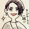 """lynch.【TOUR'18「THE NITES OF AVANTGARDE #2」""""A BLØODY REVENGE"""" Zepp Tokyo】"""