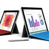 Surface3とSurface Pro3 Core i3とのCPUベンチ比較、Atom Z3735FやZ3740との違いも確認