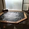 【温泉pH測定】静岡県・熱海温泉・某社保養所・熱海202号泉