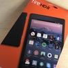 コスパ充分!amazon Fire タブレット「Fire HD 8」感想