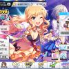 【デレステ】イベントライブ5回で4500ポイント突破!?