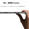 『Surface Go』はSurface Proユーザーから見てもオススメできる!