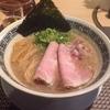 セアブラノ神 - 背脂煮干しそば(細麺) -