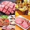 【オススメ5店】四ツ谷・麹町・市ヶ谷・九段下(東京)にあるホルモンが人気のお店