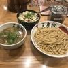 麺750gまで無料 三豊麺