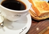 昭和2年創業の純喫茶!【喫茶びざん】でモーニング@徳島市