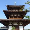 【法起寺】三重塔