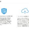 Alibaba Cloudのロードバランサで無料証明書を使う