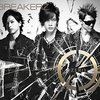 「BREAKERZ 10周年 10番勝負 -VS-」にGRANRODEO、MY FIRST STORY、ゴールデンボンバー出演決定