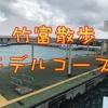 【竹富島】おすすめスポットとそのみどころは?!