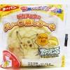 ピカチュウのクレープ蒸しケーキ / ツンベアーの冬の蒸しケーキ / ゴチミルのいちごチョコロール (2011年12月1日(木)発売)