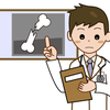 看護学科の化学講義(14)放射線と放射能